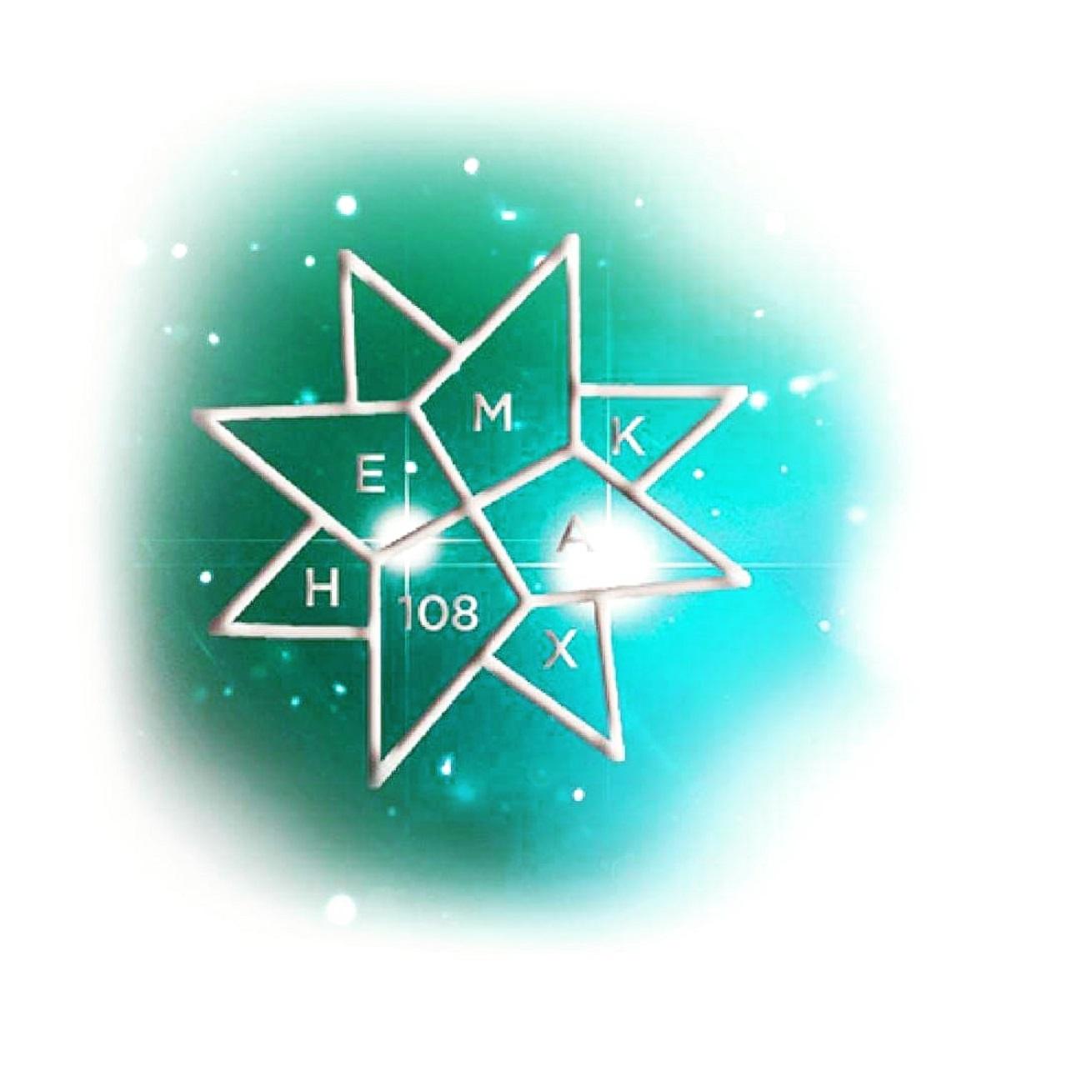 Turma Nova do Curso de Mesa Cósmica Estelar